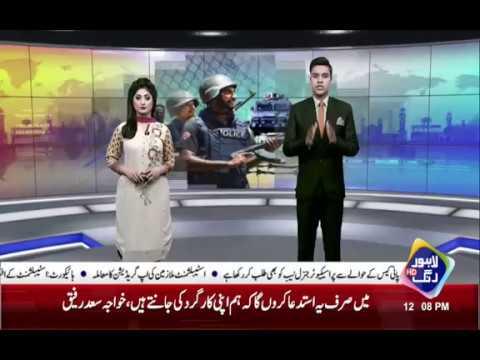 Shehbaz Sharif Braces as Supreme Court Takes Major Initiative on Model Town Massacre