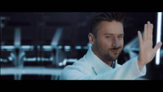 Download Сергей Лазарев - Идеальный мир (Official video) Mp3 and Videos