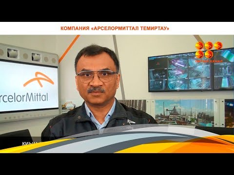 Крупные предприятия Карагандинской области работают в штатном режиме