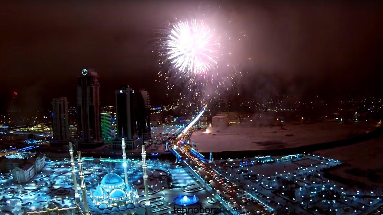 Новогодний салют в Грозном 01.01.2016г