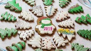 21 вариант росписи новогоднего имбирного печенья || Christmas Cookies Decorating