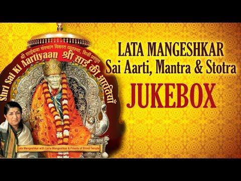 SAI BABA AARTI - LATA MANGESHKAR | SAI MANTRA | साईं आरती, मंत्र और स्तोत्र | Times Music Spiritual