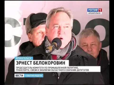 В Плесецком районе открыли очередной участок автодороги Брин-Наволок - Плесецк