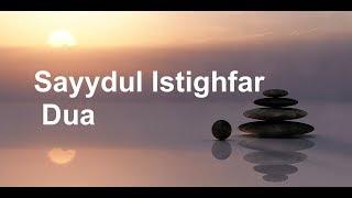 sayydul istighfar dua / powerful doa , Dua from Quran for prot…