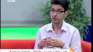 Nyaz Kirkuki & Awaz Jabari NRT TV interview part - 3