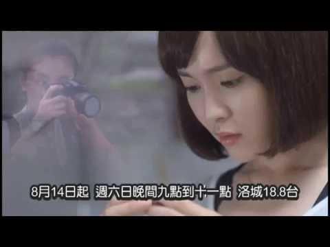 My sunshine chinese drama preview