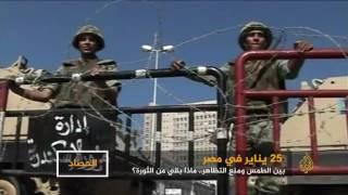 ماذا بقي من ثورة 25 يناير بمصر