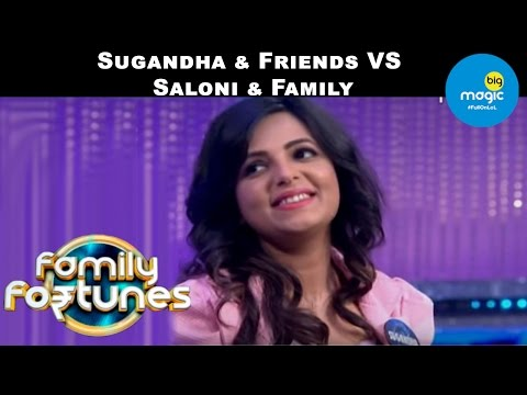 Family Fortunes | Sugandha & Friends VS Saloni & Family