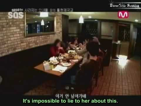 [ENG SUBBED] 061129 SS501 Variety Show SOS Ep 05 Part 4 of 5.mp4
