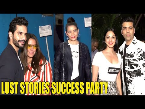 Lust Stories SUCCESS Party  Karan Johar, Manisha koirala, Boney Kapoor, Neha Dhupia, Anurag Kashyap