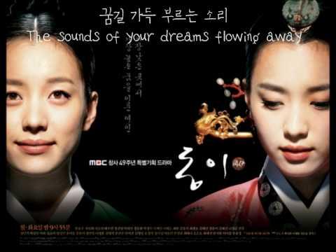 [Eng Sub]장나라(Jang Na-Ra) - 천애지아 (OST of Dong Yi)