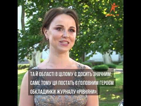 Сфера-ТВ: Журнал
