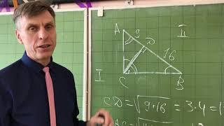 Геометрия Лютая американская задача /math and magic