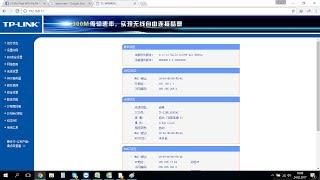 Hướng dẫn cấu hình cài đặt bộ phát wifi tp link phiên bản tiếng trung quốc