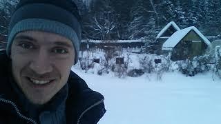 Зима. Вылазка на лесную дачу