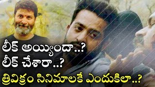 REASON behind Jr NTR's Aravinda Sametha Movie Pic Leaked | Why this happen for Trivirkam Movies ?