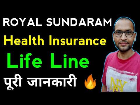Health Insurance  Royal Sundaram life line health insurance Complete details