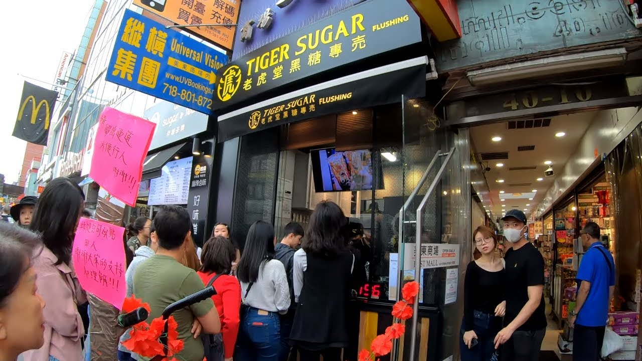 ⁴ᴷ⁶⁰ Tiger Sugar 老虎堂 CRAZY Long Line for Bubble Tea in Flushing, Queens