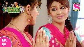 Chidiya Ghar - चिड़िया घर - Episode 89 - 21st December 2016