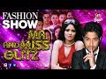 Fashion Show Mr. & Miss Glitz  | Priyanka Sarkar | Vikram Chatterjee