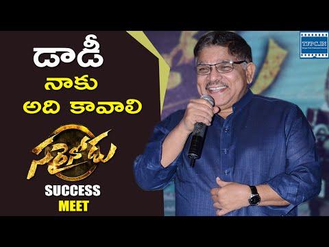 Allu Arvind Hilarious Speech @ Sarrainodu Movie Success Meet | TFPC
