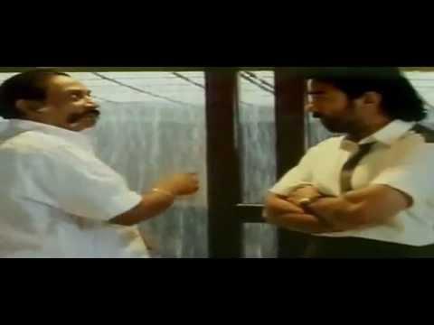 Thevar Magan Best Dialogue Mp4 Youtube
