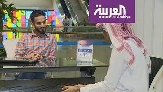انطلاق المرحلة الأولى من الكلية السعودية للطيران