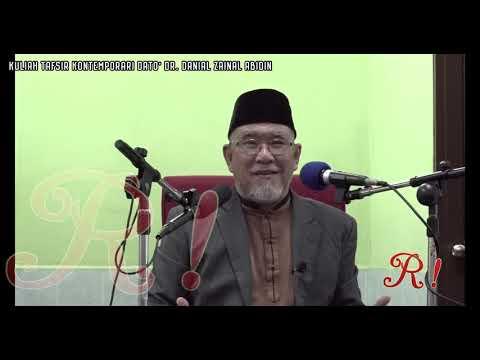 ICERD - Dato' Dr. Danial Zainal Abidin [4K UHD]