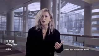 2017-10-14 JUXTAPOSED Fashion x Music Teaser