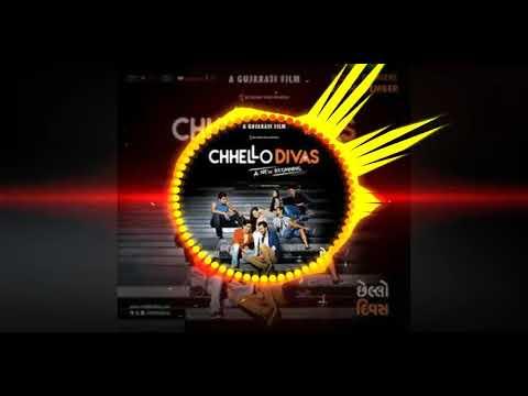 CHHELLO DIVAS    NEW DJ RINGTONE 2018    SIDDHARTH SOLANKI