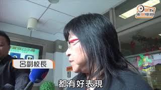 Publication Date: 2017-12-19 | Video Title: 劏房碎屍:校方讚女童成績好 與師生關係融洽