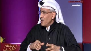 خالد الصلال إيران ترفض الانضمام الي التحالف الاسلامي العسكري