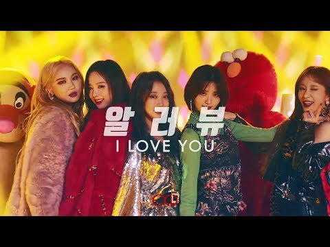 download �EXID】I LOVE YOU 官方中字MV
