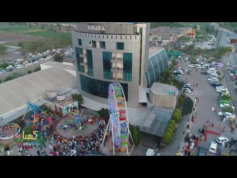 Akbar Kinara Hotel Wazirabad Pakistan - Akbars Resort at Chenab River Gujrat City