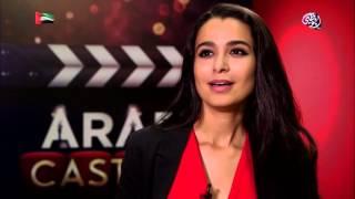 #ArabCasting - (2) عرب كاستنج - لحظة إختيار المرشحين للمرحلة المقبلة
