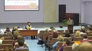 Проблемы краеведческой деятельности библиотек 25.09.2019 УТРЕННЕЕ ЗАСЕДАНИЕ