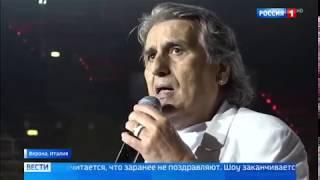 """Ледовое шоу Авербуха """"Ромео и Джульетта"""" в Вероне"""