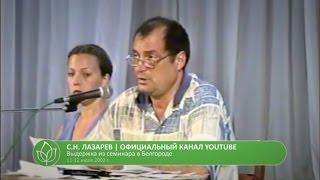С.Н. Лазарев | Дайте спортсменам мяса