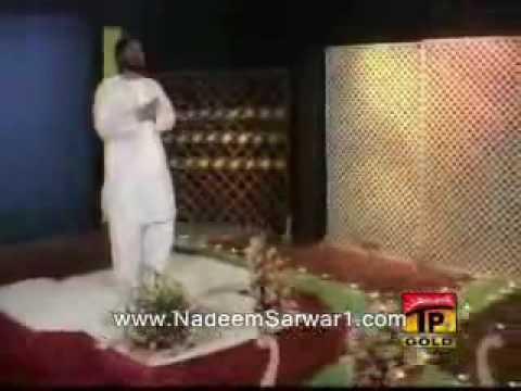 Nadeem Sarwar   ALLAH Hoo   Manqabat Vol One 2009 www NadeemSarwar1 com
