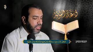 جمعة شعبانية مباركة عليكم ونسألكم الدعاء - قرآن - دعاء الندبة - ادعية شهر شعبان مختارة