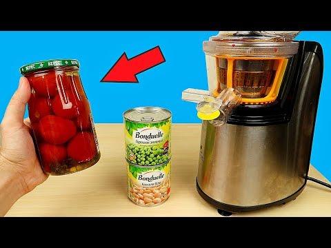 Что если выжать сок из Горошка, Фасоли и Маринованных помидоров! Бедная соковыжималка!