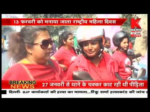 सफर 70 साल का राष्ट्रीय महिला दिवस || Special Program || Knews