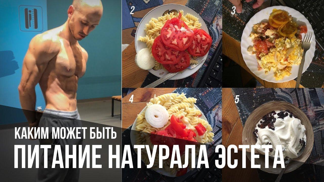 Натуральное домашнее питание для спортсменов