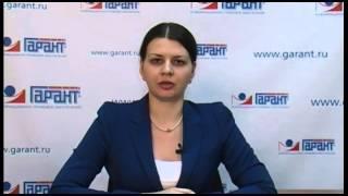 видео Особенности регулирования труда женщин, лиц с семейными обязанностями