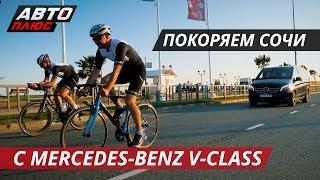 Финальный этап триатлона Ironstar | Mercedes-Benz - Три степени свободы | Часть 6