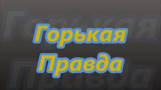 Глава Якутии о своем народе