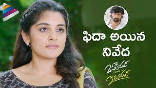 Nivetha Thomas Falls for Naveen Chandra | Juliet Lover of Idiot 2018 Movie | Ali | Telugu Filmnagar