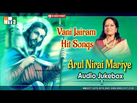 Vani Jayaram Tamil christian Hit Songs   Arul Nirai    Vani Jayaram hits Christian songs   Jukebox