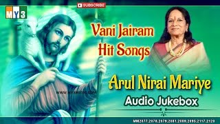 Vani Jayaram Tamil christian Hit Songs | Arul Nirai |  Vani Jayaram hits Christian songs | Jukebox