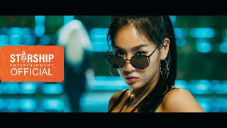 소유 SOYOU 'GOTTA GO (가라고)' MV Teaser 2 (Performance ver.)